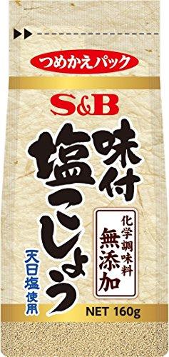 S&B 袋入り味付塩こしょう 化学調味料無添加 160g×5個