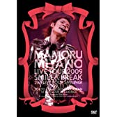 MAMORU MIYANO LIVE TOUR 2009~SMILE & BREAK~ [DVD]
