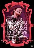 MAMORU MIYANO LIVE TOUR 2009~SMILE & BREAK~ [DVD]