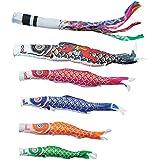[キング印]鯉のぼり 庭園用[ポール別売り]大型鯉[3m鯉5匹]【ナイロンゴールド鯉】[金太郎付][祥龍吹流][日本の伝統文化][こいのぼり]