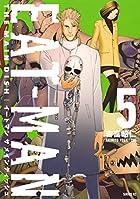 EAT-MAN THE MAIN DISH 第05巻