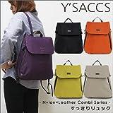 (イザック)Y'SACCS リュックサック Y31-12-03