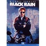 ブラック・レイン [DVD]