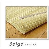 マット 洗濯可能 水洗い 洗える PPカーペット 江戸間4.5畳 サイズ:約261×261cm /カラー:ベージュ