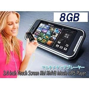 タッチパネル式MP5プレイヤー 8GB内蔵モデル