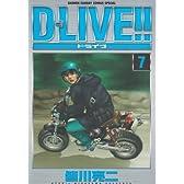 D-LIVE!! (7)