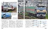 j train (ジェイ トレイン) 2019年7月号 画像