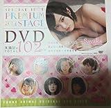 ヤングアニマル 付録 DVD 山本彩 篠崎愛 岸明日香 2014