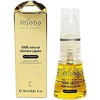 ホホバカンパニー(The Jojoba Company)  アルティメイトセラムオイル(美容オイル) 15ml