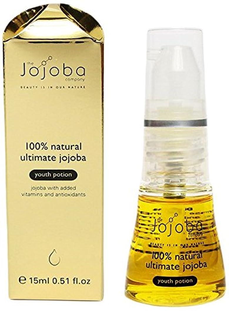 爬虫類ダイエットタイプライターホホバカンパニー(The Jojoba Company)  アルティメイトセラムオイル(美容オイル) 15ml
