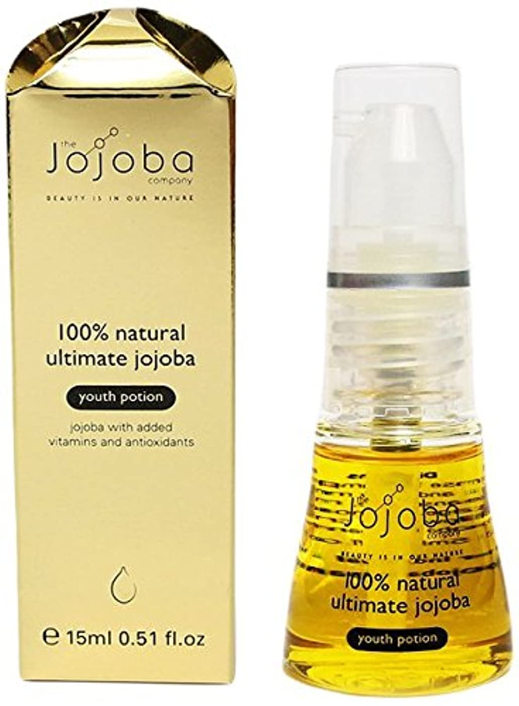 報復する上げる明らかホホバカンパニー(The Jojoba Company)  アルティメイトセラムオイル(美容オイル) 15ml