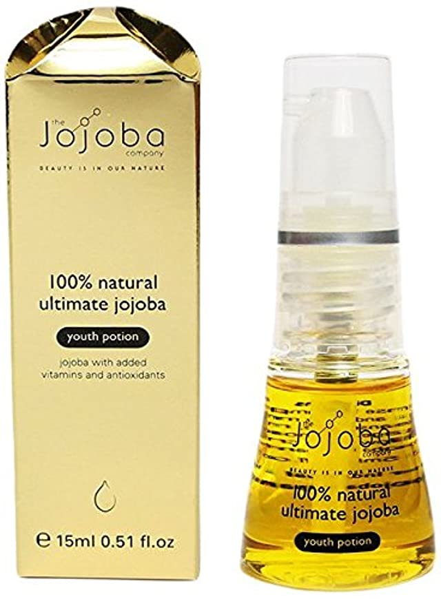 オーバードローきらめくスクレーパーホホバカンパニー(The Jojoba Company)  アルティメイトセラムオイル(美容オイル) 15ml
