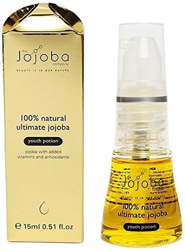 生産的凍った地上のホホバカンパニー(The Jojoba Company)  アルティメイトセラムオイル(美容オイル) 15ml
