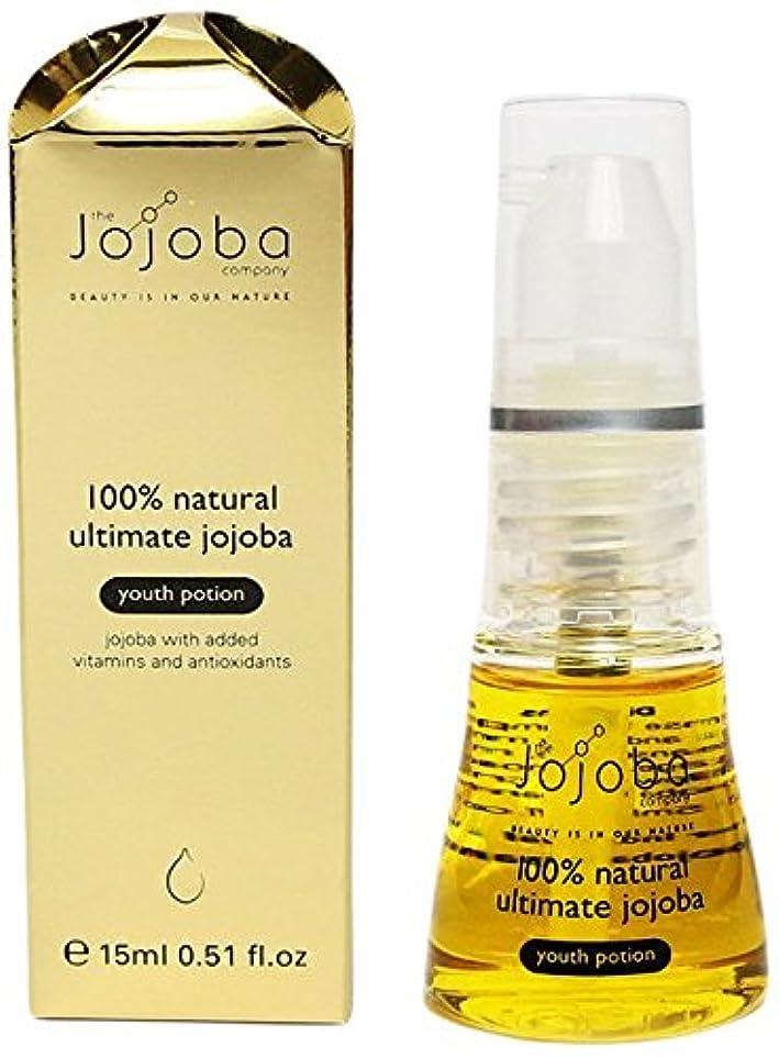隣人ゲートフォージホホバカンパニー(The Jojoba Company)  アルティメイトセラムオイル(美容オイル) 15ml