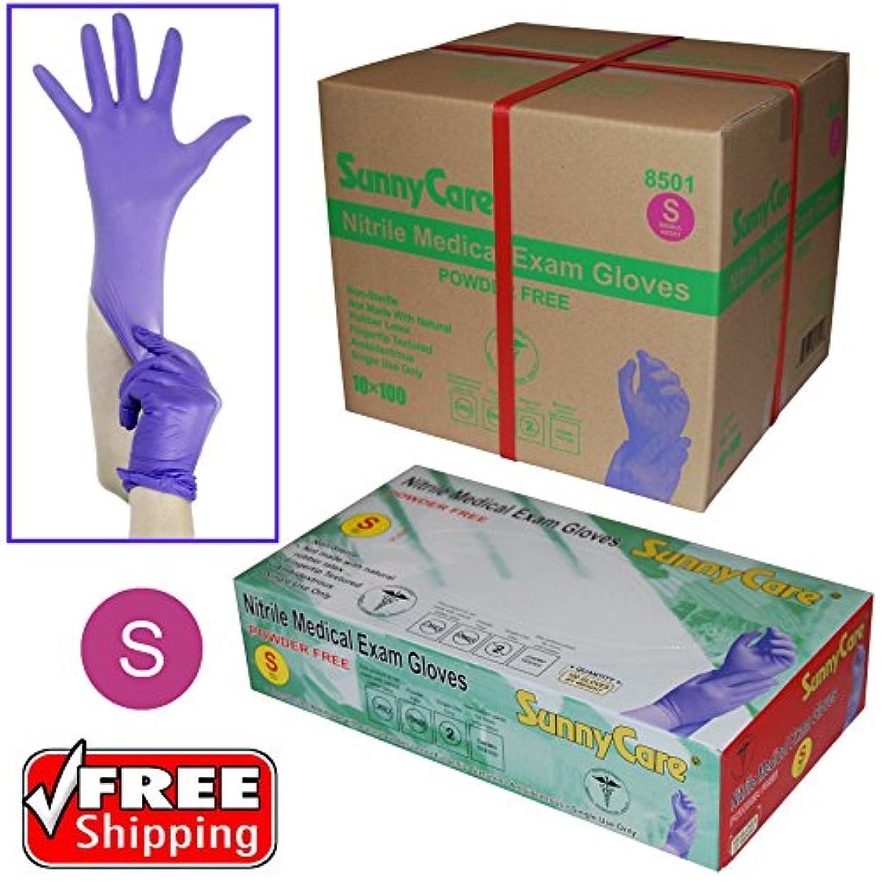 送信する反論者上昇Sunnycare #8501 1000pcs 3.5mil Soft Nitrile Powder-free Medical Exam Gloves (Latex Vinyl Free) by SunnyCare