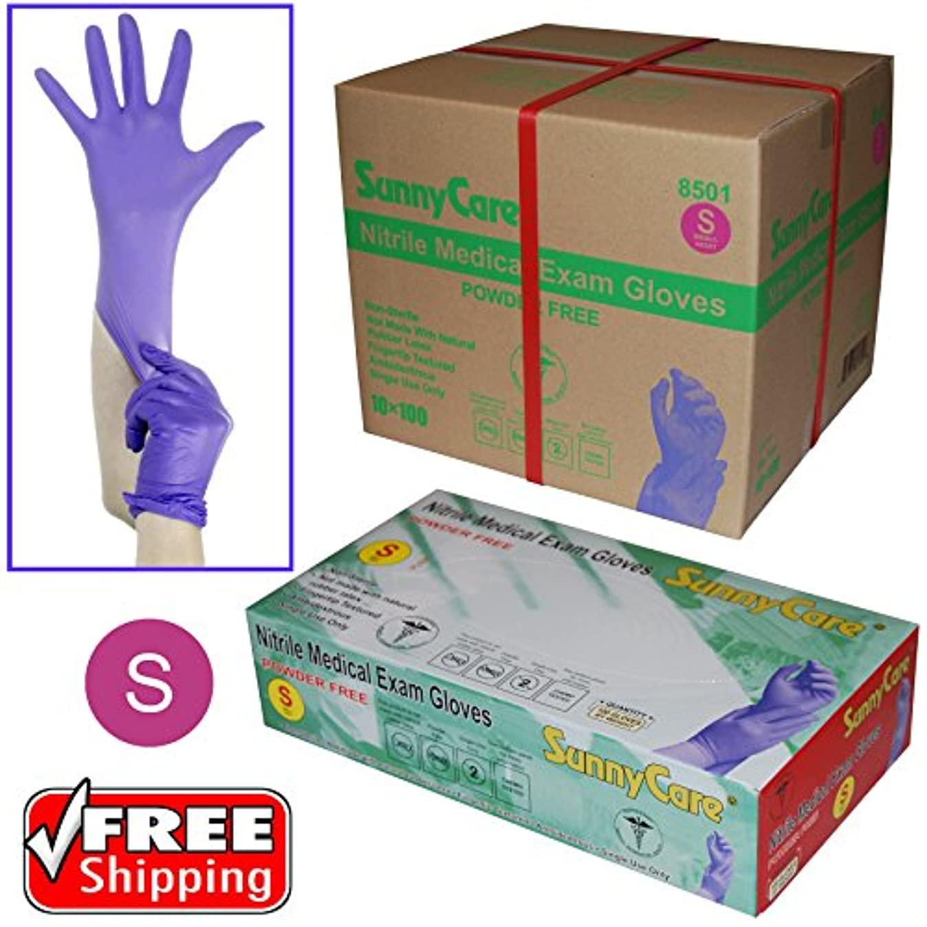 位置する気性石のSunnycare #8501 1000pcs 3.5mil Soft Nitrile Powder-free Medical Exam Gloves (Latex Vinyl Free) by SunnyCare