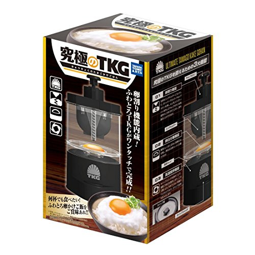 [해외]궁극의 TKG (계란을 얹은 밥) 초회 특전 요오드 계란 빛 상품권인가!/Ultimate TKG (egg rice dumpling) Initial Awards Iodine eggs with light gift tickets!