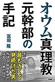 富田隆 (著)発売日: 2018/12/27新品: ¥ 1,620ポイント:16pt (1%)