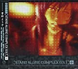 攻殻機動隊 STAND ALONE COMPLEX O.S.T.+(プラス) 画像