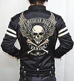 (バンソン) VANSON ボンディング シングル ライダース ジャケット フライングスカル 背面総刺繍 ABV-307 ブラック色 サイズXL