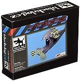 ブラックドッグ 1/48 スーパーシースプライト ビッグセット (キティホーク用) プラモデル用パーツ HAUA48030