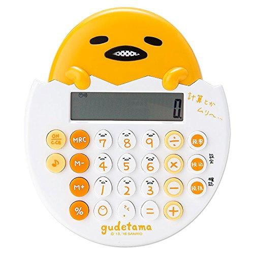 ぐでたま ぐでたま形しゃべる電卓の詳細を見る