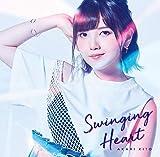 【早期購入特典あり】鬼頭明里1stシングル「Swinging Heart」(初回限定盤)(A4クリアファイル付き)