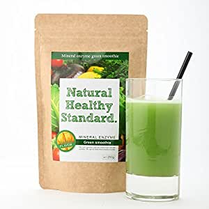 Natural Healthy Standard ミネラル酵素グリーンスムージー マンゴー味 200g