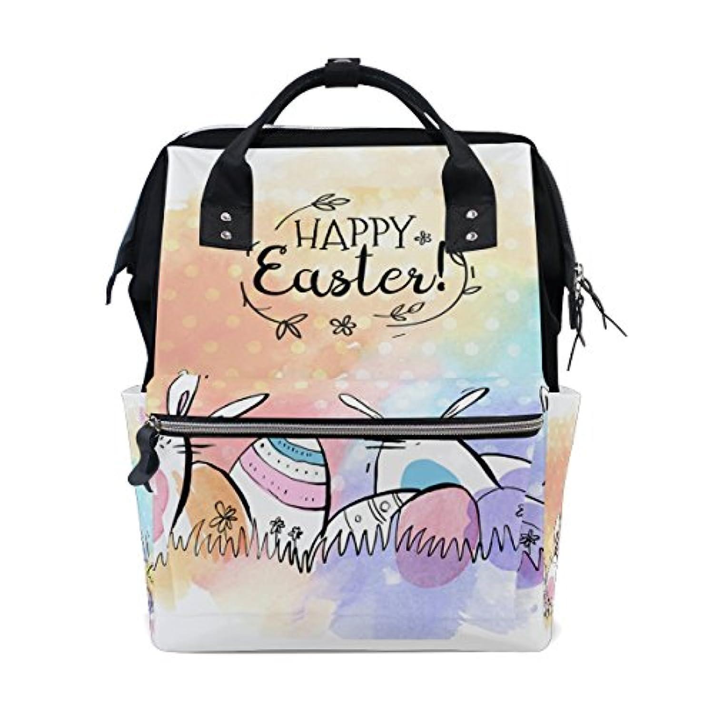 ママバッグ マザーズバッグ リュックサック ハンドバッグ 旅行用 イースター 可愛い ファション