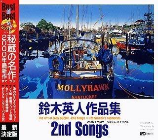 鈴木英人作品集 2nd Songs