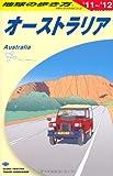 C11 地球の歩き方 オーストラリア 2011〜2012 [単行本(ソフトカバー)] / 地球の歩き方編集室 (著); ダイヤモンド社 (刊)