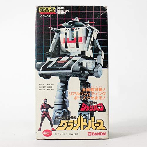 当時物合金 GC‐02 宇宙刑事シャリバン グランドバース ポピー おもちゃ屋デッドストック品