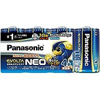 パナソニック EVOLTA NEO 単1形アルカリ乾電池 4本パック 日本製 LR20NJ/4SW
