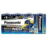 パナソニック エボルタNEO 単1形アルカリ乾電池 4本パック LR20NJ 4SW