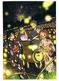 「なら燈花会」×「境界の彼方」燈花会の彼方 第一章 ポストカード
