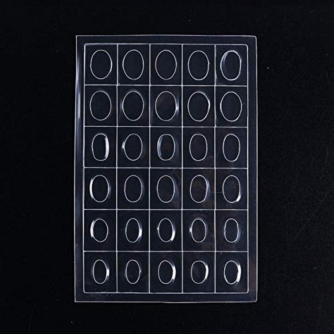 同時辞書再撮りSUKTI&XIAO ネイルステッカー 1ピース3Dネイルステッカーデカール宝石ダイヤモンドネイルアートステンシル転送ガイド装飾菱形オーバルモデリングスライダーマニキュアJi783
