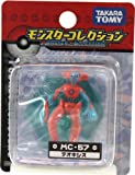 ポケットモンスター モンスターコレクション MC -057 デオキシス