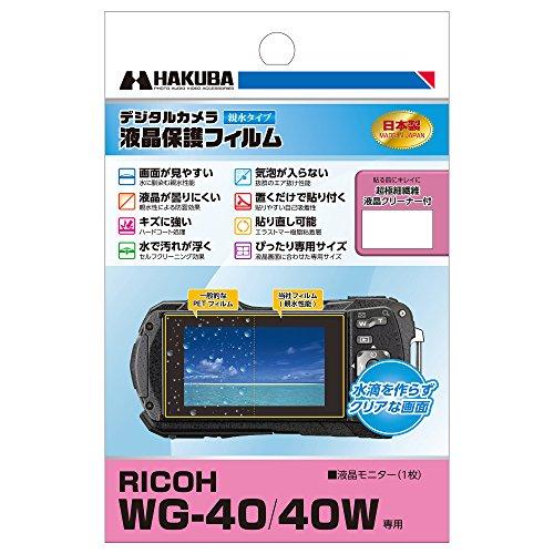 HAKUBA デジタルカメラ液晶保護フィルム 防水機種に最適な親水タイプ RICOH WG-40/40W専用 DGFH-RWG40