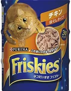 フリスキー 缶 チキン ほぐしタイプ 155gx3P × 12個入り