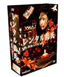 レンタル彼氏 BOXセット [DVD]