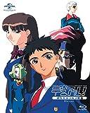 デュアル!ぱられルンルン物語 Blu-ray 画像