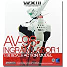 機動警察パトレイバー 1/48 98式AV イングラム1号機 WXIII仕様