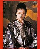 あの頃映画 the BEST 松竹ブルーレイ・コレクション 豪姫 [Blu-ray]