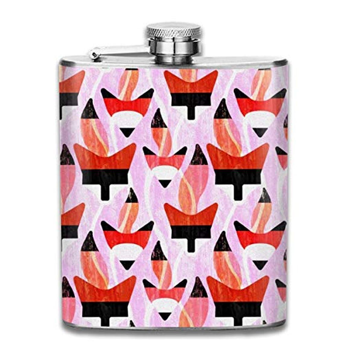 哀れな縁定刻狐 芸術絵画フラスコ スキットル ヒップフラスコ 7オンス 206ml 高品質ステンレス製 ウイスキー アルコール 清酒 携帯 ボトル