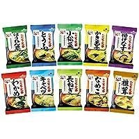 永谷園 わが家の定番おみそ汁 10種セット 20食