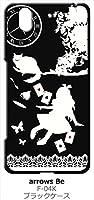 sslink arrows Be F-04K アローズBe ブラック ハードケース Alice in wonderland アリス 猫 トランプ カバー ジャケット スマートフォン スマホケース docomo