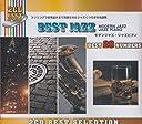 ベスト ジャズ~モダンジャズ/ジャズ ピアノ レスターヤング チャーリー パーカー オスカー ピーターソン セロニアス モンク 他28曲2枚組 2CDT6