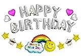 [SMILE PARTY]HAPPY BIRTHDAY超大きいな笑顔な虹アルミ風船誕生日風船セット(ローマ字+虹笑顔+心タイプ+星+手動空気入れスティック)(シルバー)