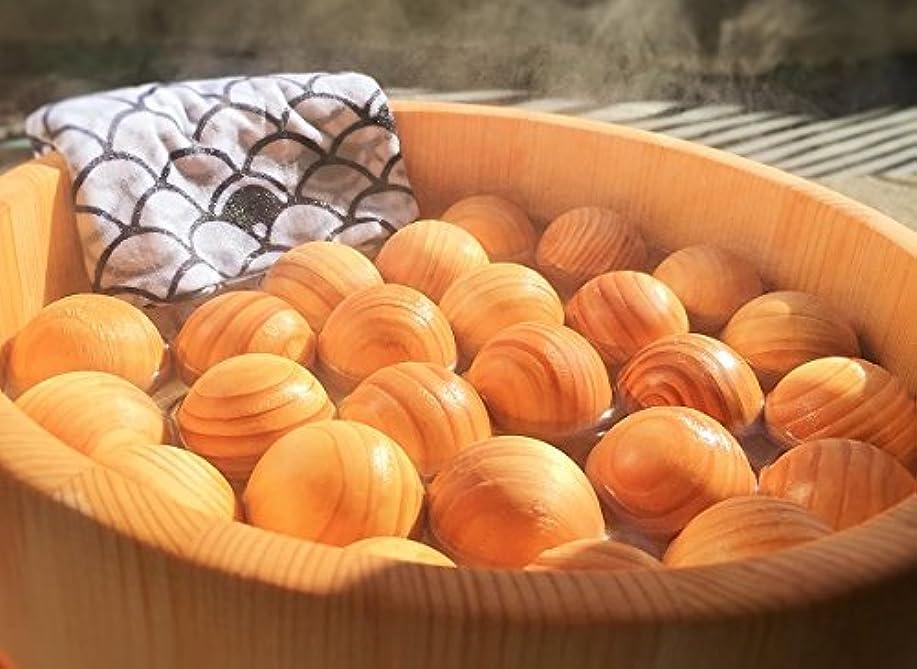 ペルメルスイス人運賃お得な3.5cm檜ボール25球入りと、かわいいタマゴ型(約4.2×5cm)檜のセットです。卵型 タマゴ型 ヒノキボール 檜ボール 桧ボール ひのきボール 玉