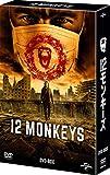 12モンキーズ DVD-BOX[DVD]